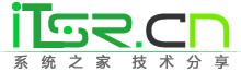 贺州系统之家电脑维修技术网