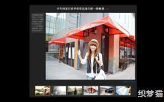 163网易图片新闻jQuery幻灯片