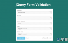 jquery表单注册提交验证样式