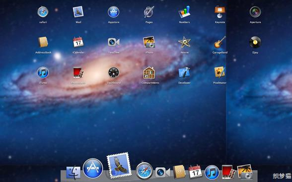 jquery模拟iMac苹果系统菜单桌面效果插件